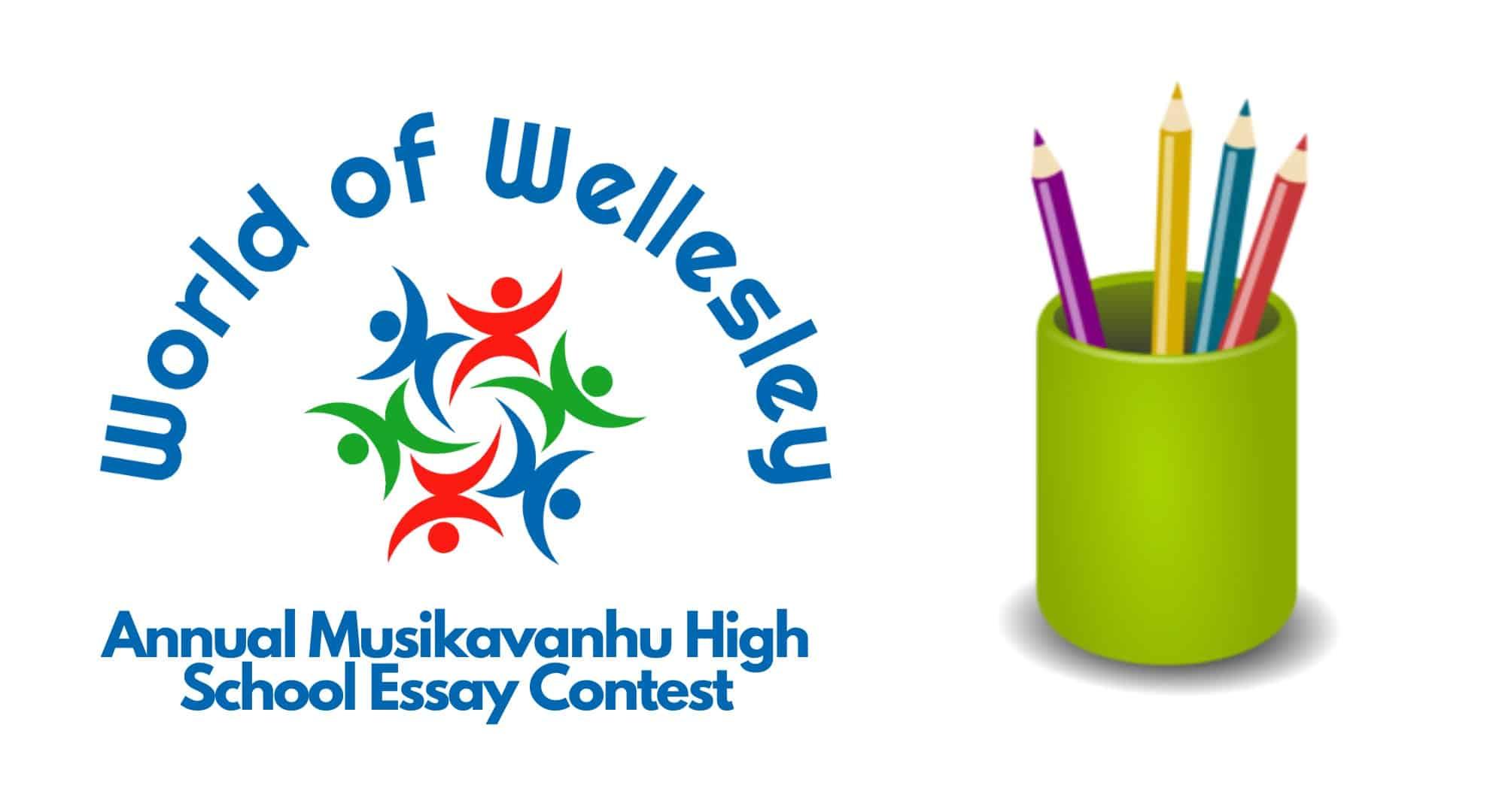 Annual-Musikuvahnu-Essay-Contest-2